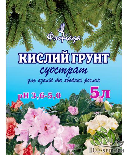 Субстрат Кислый (грунт), 5 л