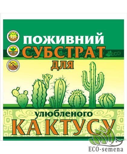 Субстрат для Кактусов, Питательный, 1 л