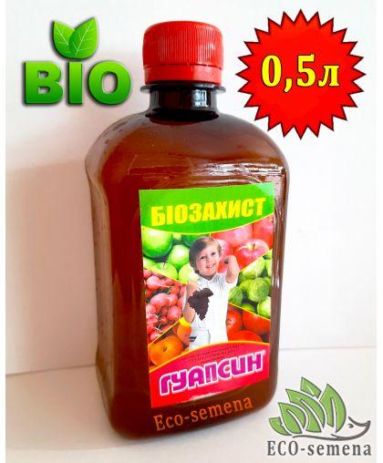 Биофунгицид Гуапсин, 500 мл