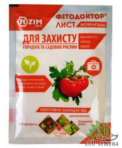 Биофунгицид Ензим, Фитодоктор лист, 20 г на 5 л