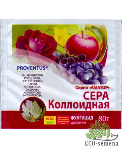 Сера Коллоидная, фунгицид, удобрение, Proventus , 80 г