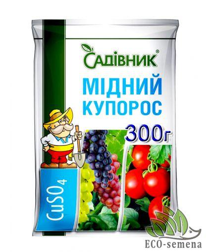 Фунгицид Медный купорос , Садовник, 300 г