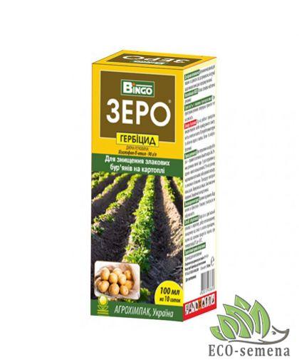 Гербицид Зеро, довсходовый, 100 мл ( по Картофель, лук, томаты, свекла...и д.р)