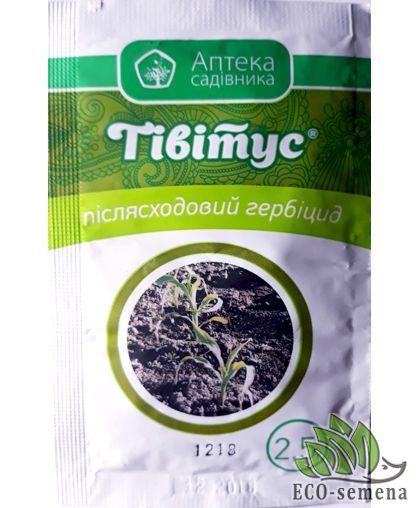 Гербицид Тивитус, послевсходовый, 2,5 г