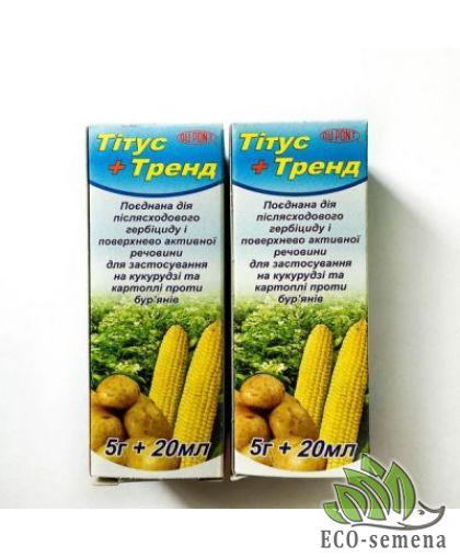Титус 5 г + Тренд 20 мл, гербицид, послевсходовый, (по картофель, кукуруза)