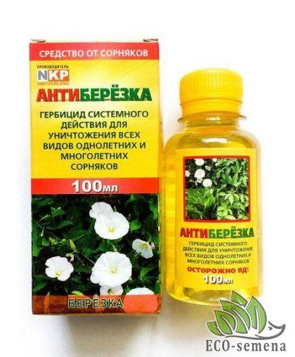 Гербицид Антиберезка, сплошного действия, 100 мл