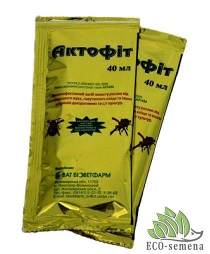 Инсектицид Актофит био, 40 мл