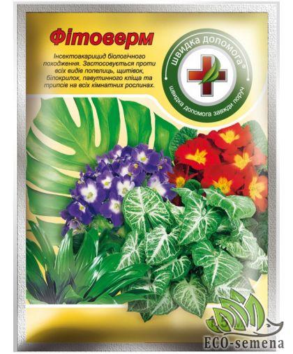 Фитоверм Био, инсектицид, (от белокрылки, паутинного клеща, тли, трипсы, щитовки), Швидка допомога, 1,5 мл