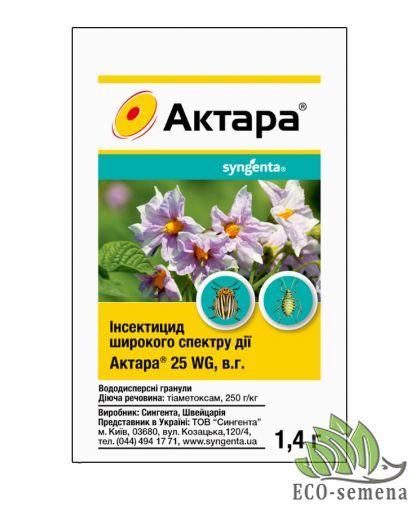 Актара, инсектицид, Syngenta, 1.4 г