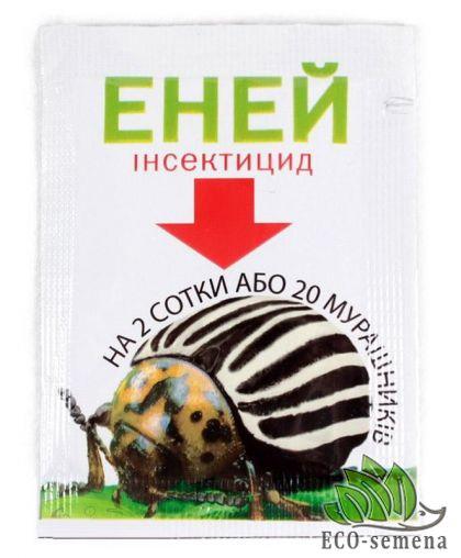 Еней, инсектицид,1 г (на 8-10 л / 2-3 сотки)