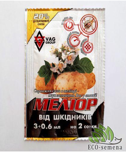 Инсектицид Мелиор, 3 мл ( 8-10 л / 2-3 сотки)