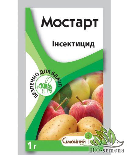 Инсектицид Мостарт, 1 г,  на 8 л/2 сотки
