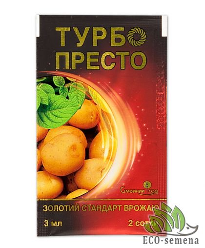 Инсектицид Турбо Престо, 3 мл  (на 2-3 сотки)