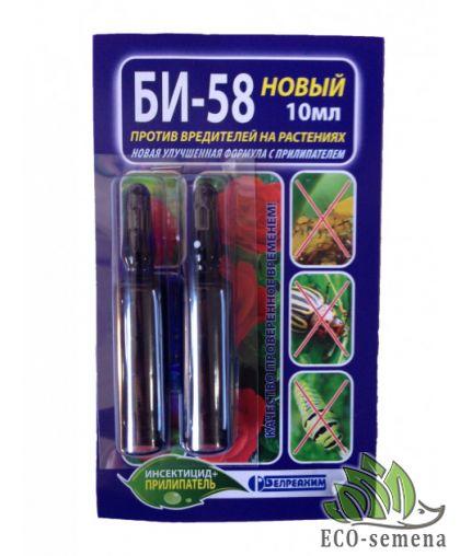 БИ-58 + прилипатель, инсектицид, 10 мл,