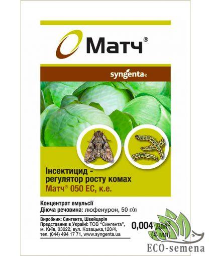 Инсектицид Матч, 4 мл (на 8-10 л)