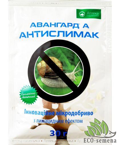 Антислимак, инсектицид кишечного действия, Укравит, 30 г
