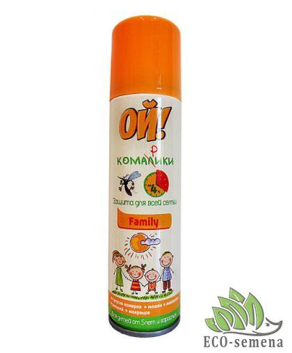 Аэрозоль от комаров Ой! Комарики Фэмили для всей семьи, 150мл