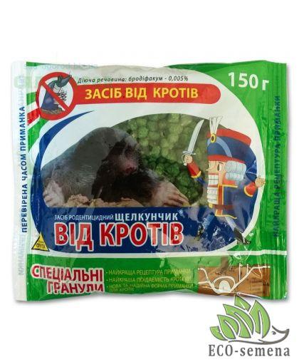 Гранула от Крота Щелкунчик, 150 г