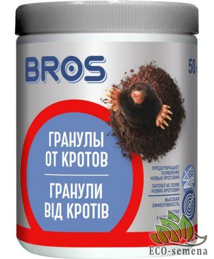 Гранула от кротов Брос (Bros), 50 г