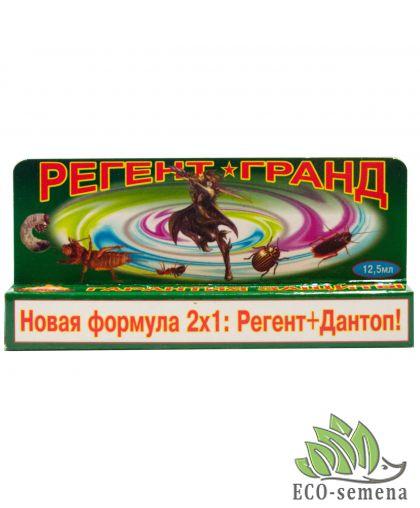 Инсектицид Регент от хруща, медведки, проволочника, 12.5 мл (на 5 кг каши)