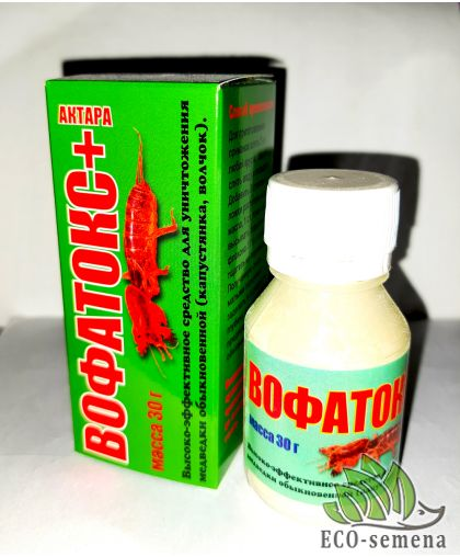 Вофатокс, инсектицид, 30 г