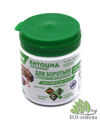 Энтоцид, от медведки и проволочника, 100 г