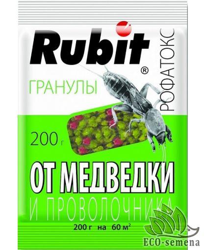 Рубит (Rubit) от медведки и проволочника, 200 г