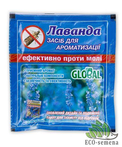 Таблетки от моли Антимоль Лаванда, Глобал, 10 шт