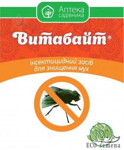 Инсектицид Витабайт, гранулы от мух, 100 г