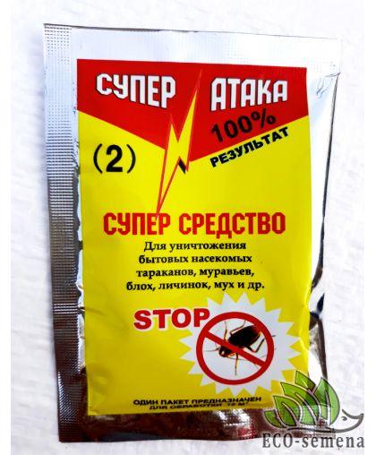 Супер Атака, порошок от тараканов, 10 г