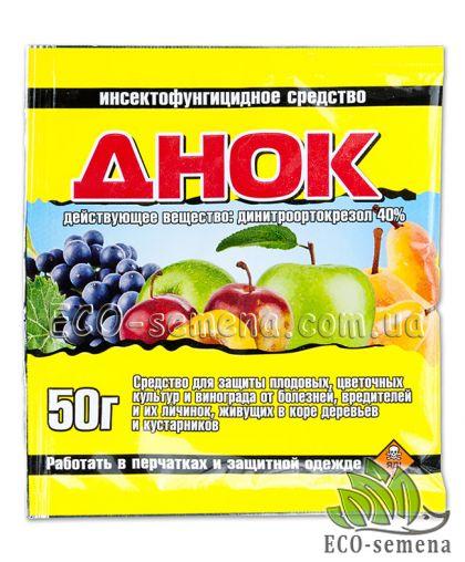 Днок, 50 г