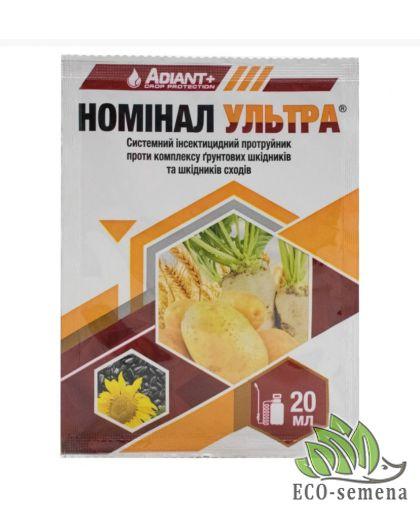 Adiant+. Инсектицид Протравитель Номинал Ультра, 20 мл (на 60 кг)