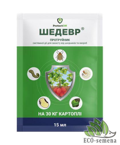 Protect ON. Протравитель Шедевр, инсектицид-фунгицид для клубней картофеля 15 мл (на 30 кг)
