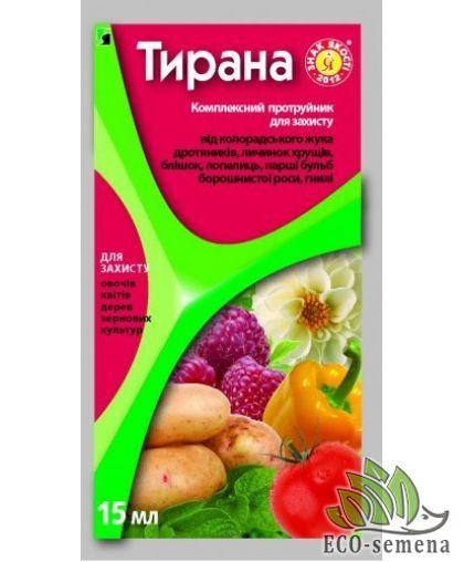 Протравитель Тирана инсекто-фунгицидный (на 30 кг), 15 мл