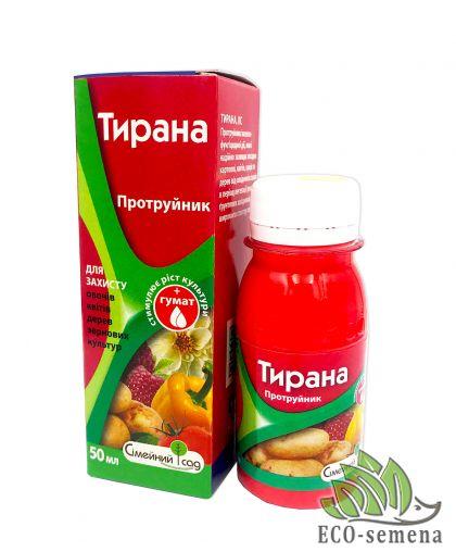 Протравитель Тирана инсекто-фунгицидный (на 100 кг), 50 мл