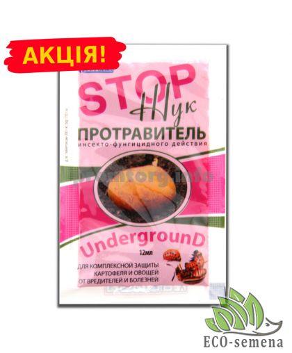 "Протравитель STOP Жук ""Underground"" ТМ ""Белреахим"", 12 мл"