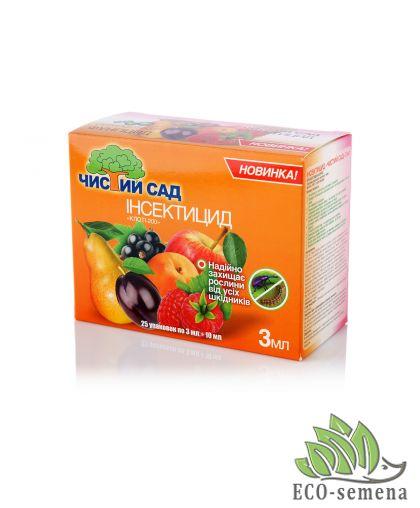 Чистый Сад, инсектицид 3 мл + Фунгицид 6 мл., / на 7-8 л