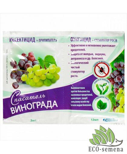 Спасатель Винограда 2 в 1, Белреахим / на 7-8 л