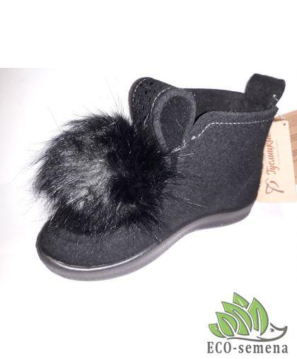 Валенки шерстяные зимние женские Котофей, модель 857005-2