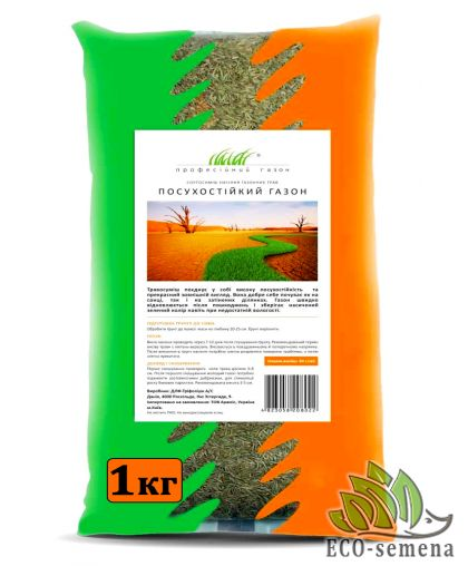 Семена Газонная трава Засухоустойчивая, Профсемена, 1 кг