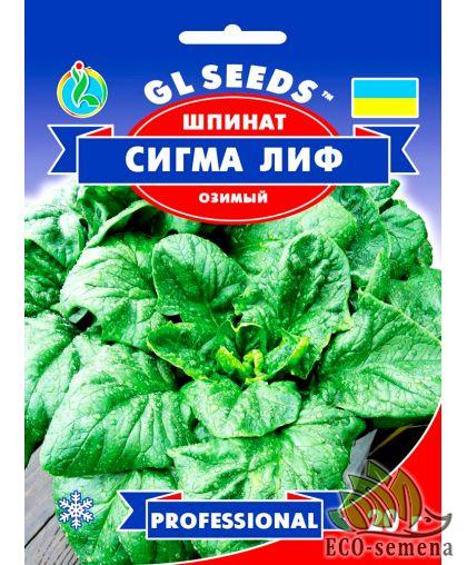Eco-semena. Семена Шпинат Озимый Сигма лиф, 20 г