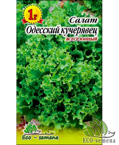 Eco-semena. Семена Салат Одесский кучерявец, 1 г