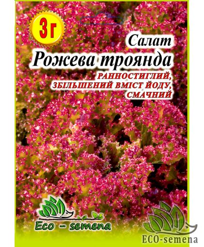 Eco-semena. Семена Салат Розовая роза, 3 г