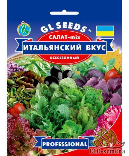 Gl Seeds. Семена Салат Итальянский вкус, 5 г