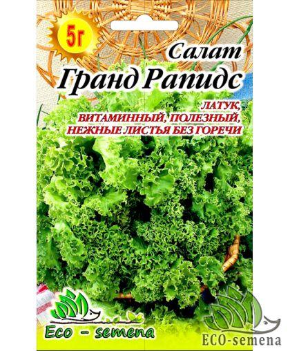 Eco-semena. Семена Салат Гранд Рапидс, 5 г