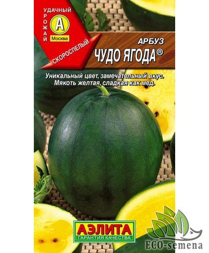 Аэлита. Семена Арбуз Чудо ягода, 15 сем