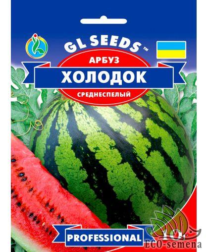 Gl Seeds. Семена Арбуз Холодок, 10 г