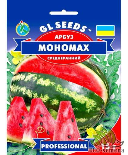 Gl Seeds. Семена Арбуз Мономах, 15 г