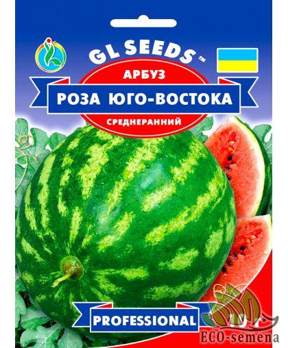 Gl Seeds. Семена Арбуз Роза Юго Востока, 10 г