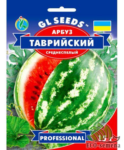 Gl Seeds. Семена Арбуз Таврийский, 15 г